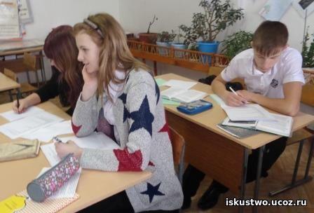 Русский язык учебник для 3 класса читать онлайн